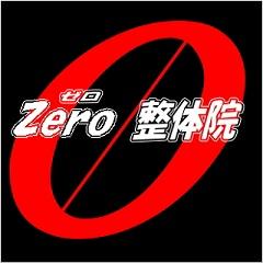 Zero整体院 ロゴマーク