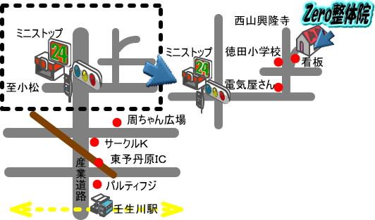 Zero整体院の地図